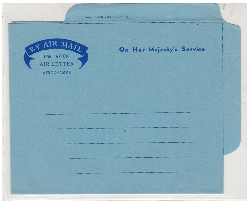 HONG KONG - 1960 (circa) ON HER MAJESTYS SERVICE air letter sheet unused.