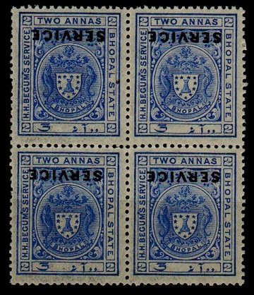 INDIA (Bhopal) - 1908 2a ultramarine SERVICE U/M blkx4 with OVERPRINT INVERTED. SG 0307a.