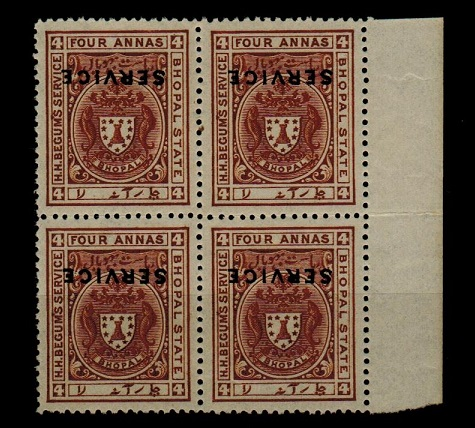 INDIA (Bhopal) - 1911 4a brown