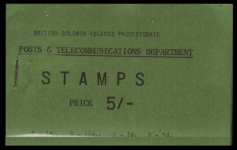 SOLOMON ISLANDS - 1960 5/- black on green BOOKLET.  SG SB3.