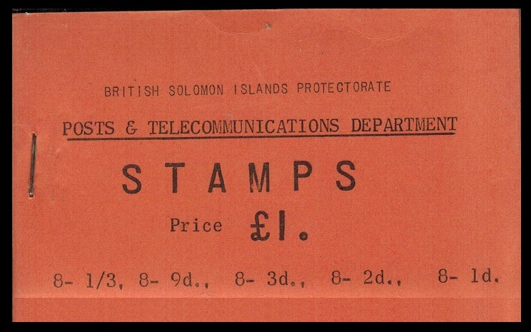 SOLOMON ISLANDS - 1960 £1 black on orange BOOKLET.  SG SB4.