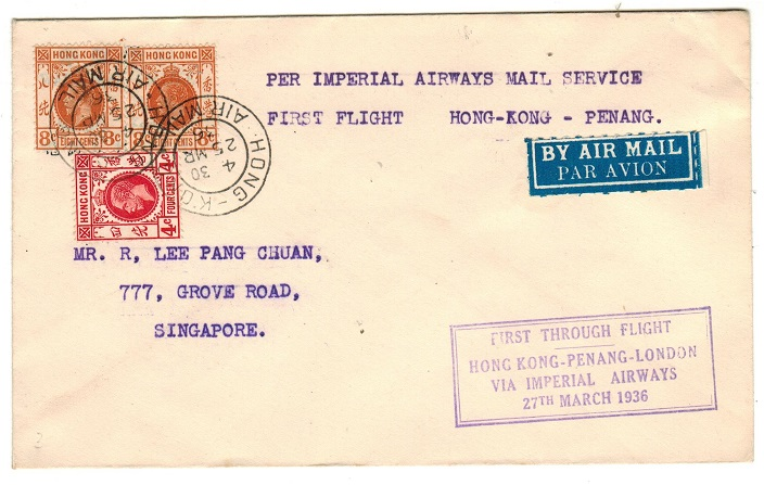 HONG KONG - 1936 first flight cover to Singapore.