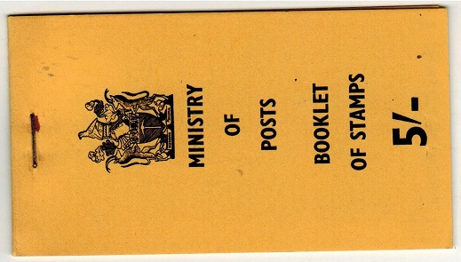 RHODESIA - 1968 5/- black on yellow