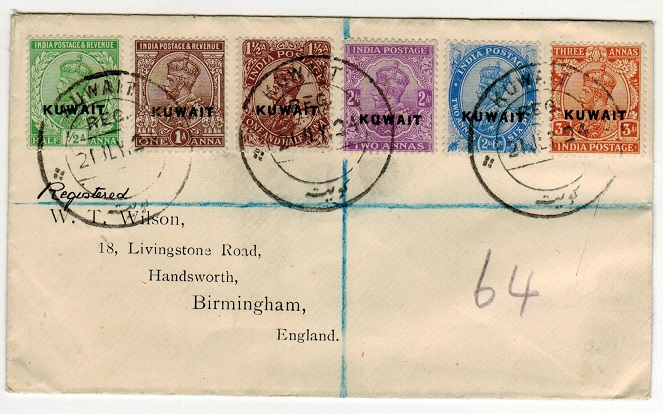 KUWAIT - 1924 registered multi franked cover to UK.