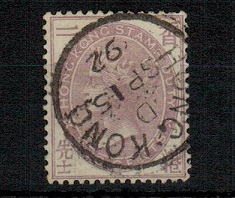 HONG KONG - 1890 2c dull purple