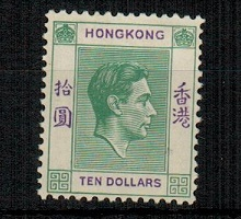 HONG KONG - 1938 $10 green and violet U/M.  SG 161.