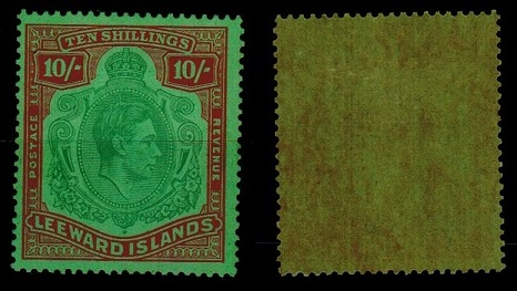 LEEWARD ISLANDS - 1944 10/- pale green and dull red on green very fine mint example.  SG 113a.