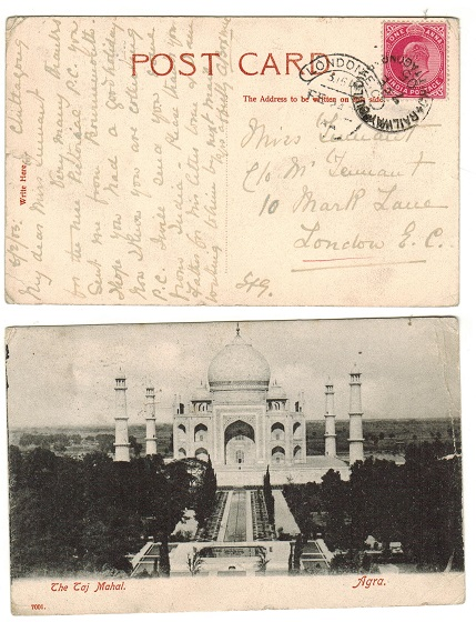 INDIA - 1905 1a postcard use to UK used at RAILWAY BUILDING CHITTAGONG.