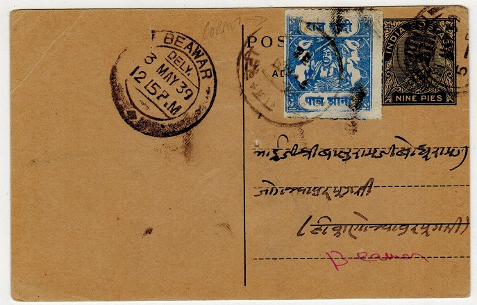 INDIA (Bundi) - 1937 9p green Indian PSC used in combination with Bundi 1/4a.