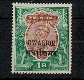 INDIA (Gwalior) - 1913 1r red-brown and deep blue green U/M showing DOUBLE OVPT/ONE ALBINO.  SG 76a.