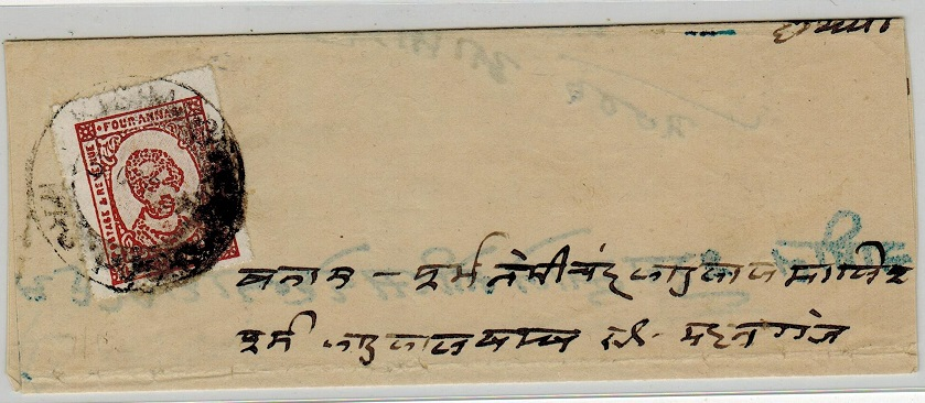 INDIA (Kishangargh) - 1930 (circa) 4a chestnut on local court summons.