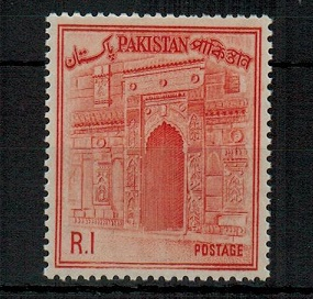 PAKISTAN - 1963 R1 vermilion with major variety PRINTED ON THE GUM SIDE.  SG 204a.