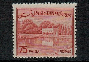 PAKISTAN - 1964 75p carmine-red with major variety PRINTED ON THE GUM SIDE.  SG 180a.
