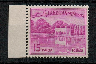 PAKISTAN - 1964 15p bright violet adhesive with major variety PRINTED ON THE GUM SIDE.  SG 176ac.