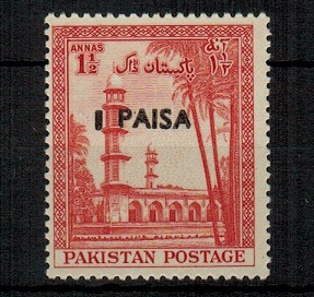 PAKISTAN - 1961 1 PAISA black on 1 1/2a red PRINTED ON THE GUMMED SIDE.  SG 122a.