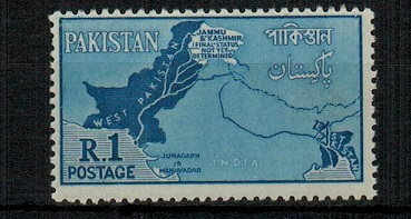 PAKISTAN - 1960 1r blue showing the major error PRINTED ON THE GUM SIDE.  SG 111a.