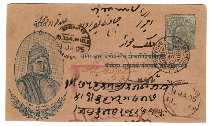 BAHAWALPUR - 1904 3p rate illustrated postcard used at AHMADPUR.
