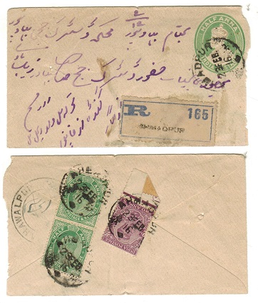 BAHAWALPUR - 1913 1/2a green PSE of India registered locally uprated at AHMADPUR.  H&G 9.