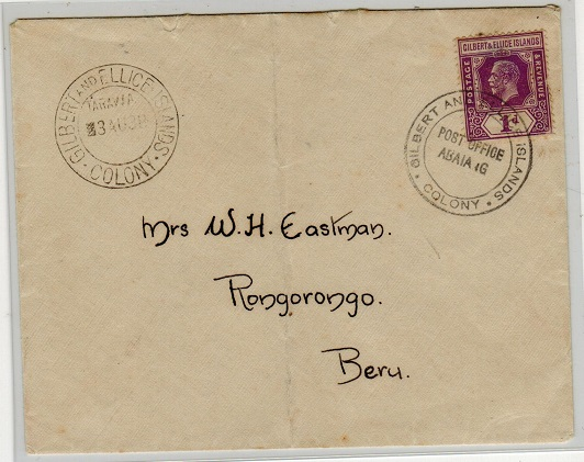 GILBERT AND ELLICE IS - 1938 1d rate local cover used at ABAIANG.