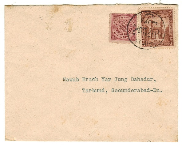 INDIA (Hyderabad) - 1947 (circa) 1 1/2a rate local cover to famous Muslim preacher.