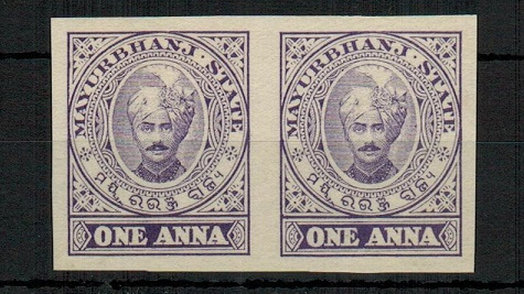 INDIA (Mayurbhanj State) - 1930 (circa) 1a purple IMPERFORATE PLATE PROOF pair.