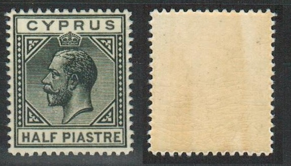 CYPRUS - 1921 1/2pi BLACK UNISSUED adhesive FORGERY.