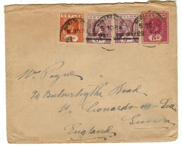 CEYLON - 1915 5c red-violet PSE uprated to UK used at NUWARA ELIYA.  H&G 48.