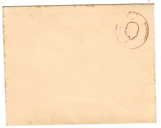 GREAT BRITAIN - 1919 1 1/2d brown PSE unused with major variety DRY PRINT.  H&G 22a.