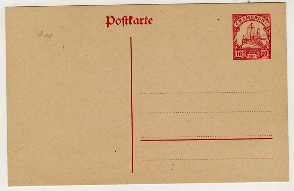 CAMEROONS (German) - 1917 10pfg carmine PSC unused.  H&G 19.