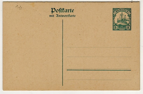 CAMEROONS (German) - 1917 5pfg+ 5pfg green PSRC unused.  H&G 20.