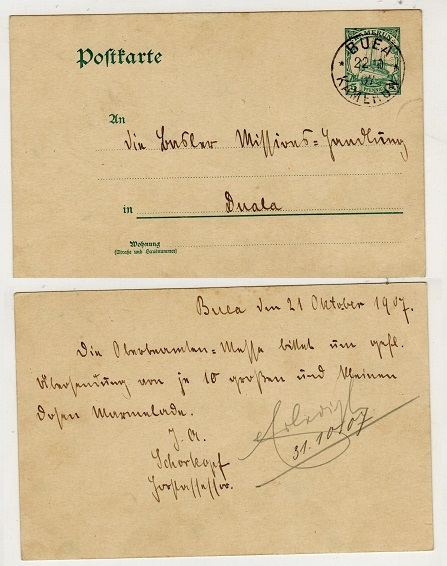 CAMEROONS (German) - 1904 5pfg green PSC used locally to Duala cancelled BUEA.  H&G 14.