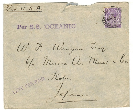 GREAT BRITAIN - 1913 3d rate