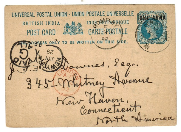 BURMA - 1892 1a on 1/2a Indian PSC used from RANGOON.  H&G 9.