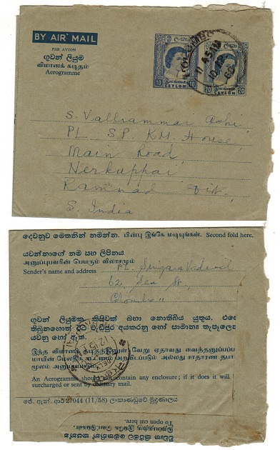 CEYLON - 1960 10c+20c aerogramme to India used at COLOMBO.  H&G 18.