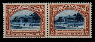 TRINIDAD AND TOBAGO - 1936 2c COIL JOIN pair mint.  SG 231a.
