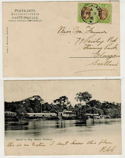 SOUTHERN NIGERIA - 1905 1d rate postcard to UK.