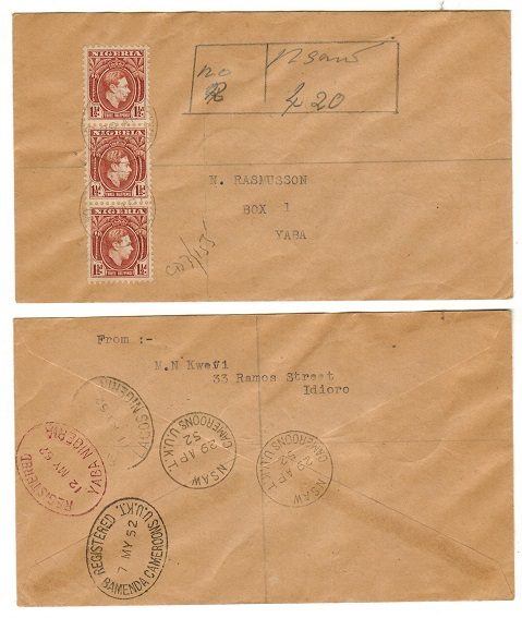 CAMEROONS - 1952 4 1/2d rate registered local cover used at NSAW.