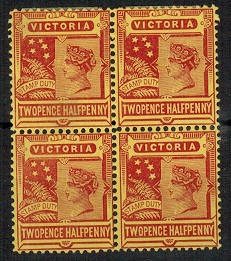 AUSTRALIA (Victoria) - 1893 2 1/2d red on yellow mint block of four.  SG 315b.