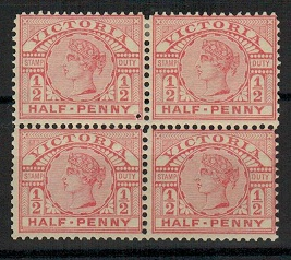 AUSTRALIA (Victoria) 1897 1/2d carmine-rose mint block of four.  SG 330a.