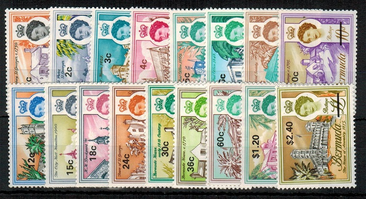 BERMUDA - 1970 set of 17 values unmounted mint.  SG 232-48.