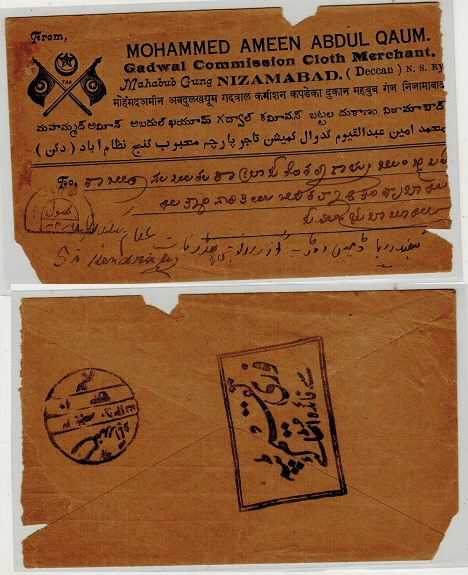 INDIA (Hyderabad) - 1930 (circa) taxed stampless cover with EXPRESS DELIVERY h/s.