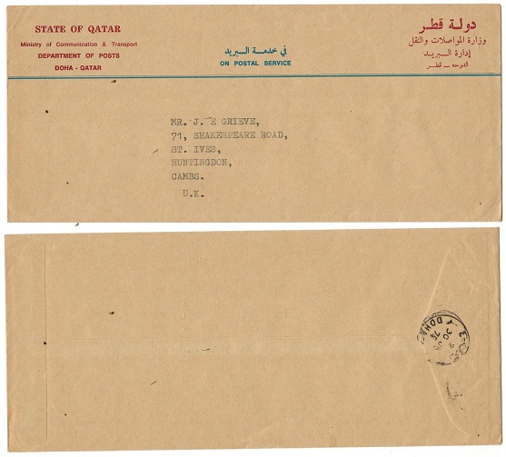BR.P.O.IN E.A. (Qatar) - 1975 stampless ON POSTAL SERVICE envelope used at DOHA.