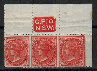 AUSTRALIA (New South Wales) - 1886 1d scarlet IMPERF MARGIN and RETOUCH varieties mint. SG 243.