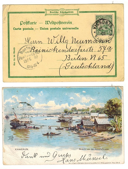 CAMEROONS (German Offices) - 1902 5pfg use of postcard to Germany used at VICTORIA.