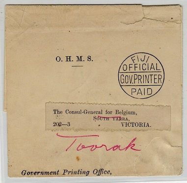 FIJI - 1905 (circa) OHMS wrapper to Australia struck  FIJI/OFFICIAL/GOV.PRINTER/PAID.