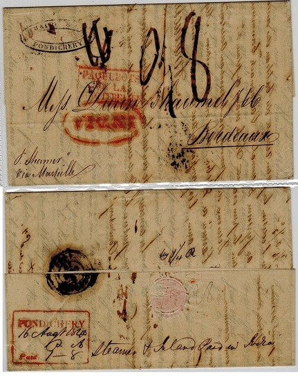 INDIA (Pondicherry) - 1840 1r8a rate