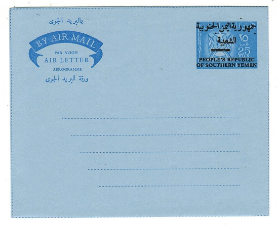 ADEN - 1968 (circa) blue on blue postal stationery air letter unused.