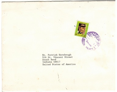 JORDAN - 1990 ROYAL PALACE/AMANN cover to USA.