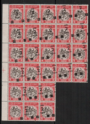 CEYLON - 1963 2c on 4c U/M block of 26 with two copies having