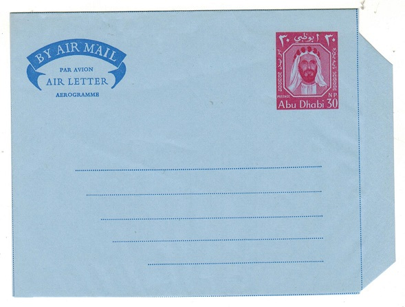 ABU DHABI - 1964 30np carmine air letter unused.  H&G 1.